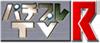 パチプレTV-R